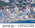 熱海の街並み【朝一の明るい時間帯】 14542288