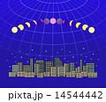 皆既月食 都市風景1 14544442
