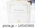 結婚式の招待状 14545900