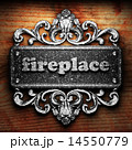 暖炉 いろり 囲炉裏のイラスト 14550779