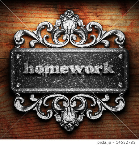 homework word of iron on wooden backgroundのイラスト素材 14552735