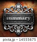 ワード 単語 言のイラスト 14555675