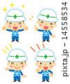 作業服 労働者 作業員のイラスト 14558534