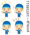男性 表情 作業員のイラスト 14558611