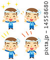 作業服 ベクター 表情のイラスト 14558680