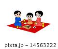 ピクニック お弁当 親子のイラスト 14563222