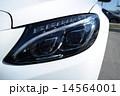 Front view modern tecnology car head light 14564001