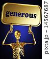 あまい 骸骨 ワードのイラスト 14567687
