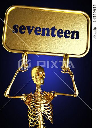 Seventeen Word And Golden Skeletonのイラスト素材 14569956 Pixta