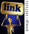 リンク 連鎖 骸骨のイラスト 14571151