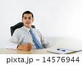 ビジネスマン 笑顔 スマイルの写真 14576944