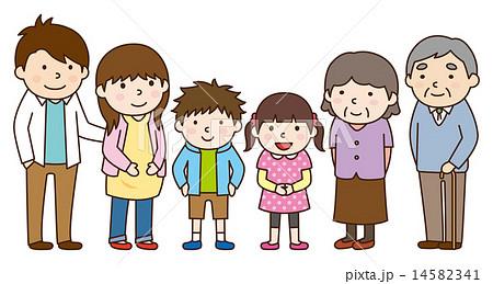 家族 7人のイラスト素材 14582341 Pixta