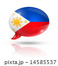 Philippines flag speech bubble 14585537