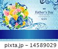 父の日 ベクター 花のイラスト 14589029