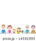 ベクター 親子 子供のイラスト 14592993