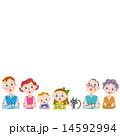 ベクター 親子 子供のイラスト 14592994