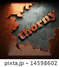 ワード 単語 言のイラスト 14598602
