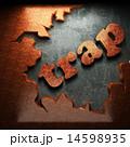 ワード 単語 言のイラスト 14598935