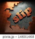 ワード 単語 言のイラスト 14601468
