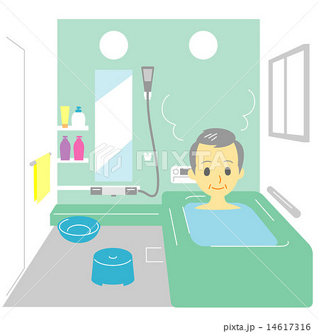 入浴 おじいさん 14617316