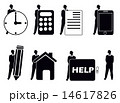 vector people group business 14617826