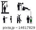 death penalty 14617829