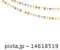 背景素材-かわいい三角フラッグ1 14618519