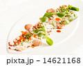 シーフード ベジタブル 野菜の写真 14621168