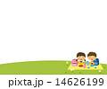 遠足 14626199