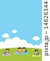ピクニックをする子供たち 14626344