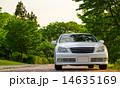 クラウン ドライブ 14635169