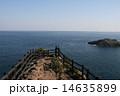 馬ヶ背 海 岬の写真 14635899