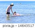海水浴 14643517