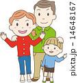 3人家族 14648167