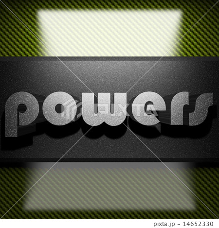powers word of iron on carbon 14652330
