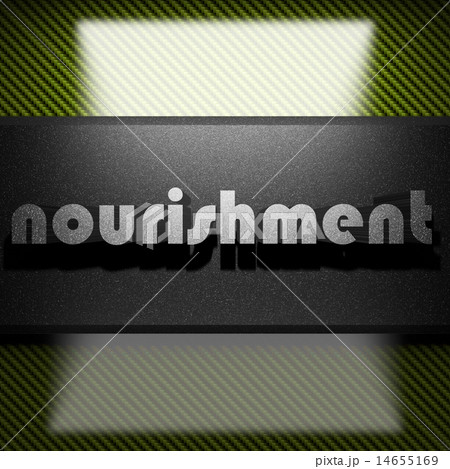 nourishment word of iron on carbon 14655169