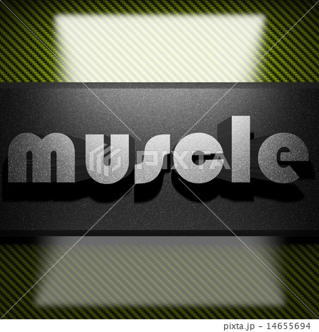 muscle word of iron on carbon 14655694