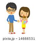家族 14666531
