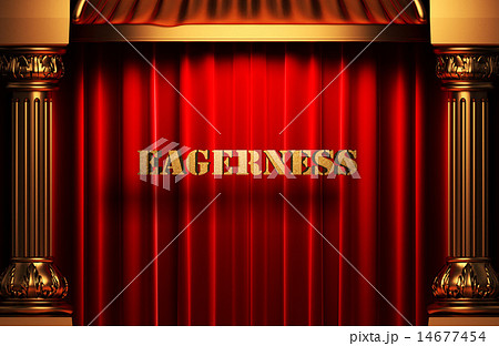 eagerness golden word on red curtain 14677454
