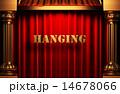 カーテン 単語 吊るすのイラスト 14678066