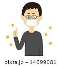 花粉症対策 ベクター 花粉症のイラスト 14699081