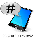 Vector phone with hashtag 14701692