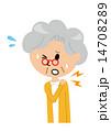 女性 人物 痛みのイラスト 14708289