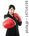 女の人 ボクシンググローブ ボクササイズの写真 14714156