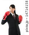 女の人 ボクシンググローブ ボクササイズの写真 14714158