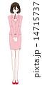 スーツ お辞儀 人物のイラスト 14715737
