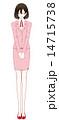 スーツ お詫び 人物のイラスト 14715738