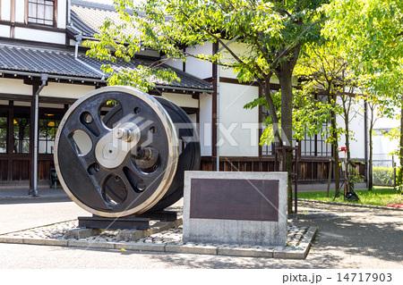 旧二条駅舎 - 梅小路蒸気機関車館 14717903