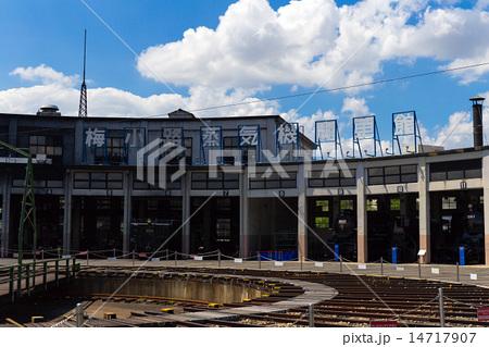 梅小路蒸気機関車館 14717907