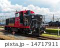 蒸気機関車 D511 SLの写真 14717911